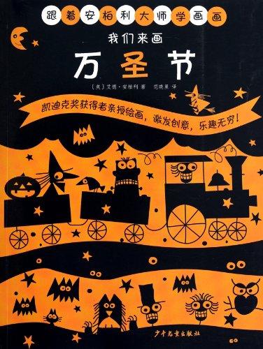 drawing halloween - 9