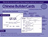 Chinese Buildercards : The Lightning Path to Mastering Vocabulary, Jiang, Song, 088727434X