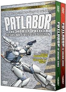 Amazon.com: Patlabor - The Mobile Police The Original
