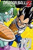 DRAGON BALL Z 第10巻 [DVD]
