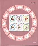 Thailand Songkran Day Zodiac Chart (Souvenir sheet of 6 stamps with 12 designs in a wheel -- issued in 1966 in Thailand)