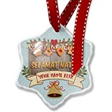 Add Your Own Custom Name, Merry Christmas in Indonesian from Indonesia Christmas Ornament NEONBLOND