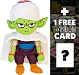 Piccolo: ~9'' DragonBall Z Plush + 1 FREE Official DragonBall Trading Card Bundle