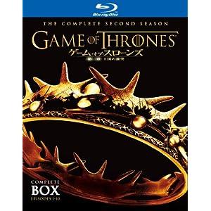 [DVD]ゲーム・オブ・スローンズ 第二章:王国の激突 ブルーレイ コンプリート・ボックス (6枚組)(初回限