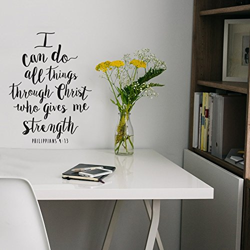 I can do all things through Christ Philippians 4:13 Verse Quote - Small, Black - Vinyl Wall Art Decal for Homes, Offices, Kids Rooms, Nurseries, Schools, High Schools, Colleges, Universities