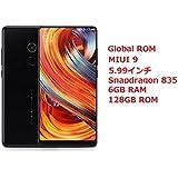 """Xiaomi Mi Mix 2 6GB/128GB - Dual SIM [Android 7.1, 5.99"""" IPS LCD, Snapdragon 835 Dual 12.0MP, 3400mAh battery, 4G LTE] (Ceramic Black) [並行輸入品]"""