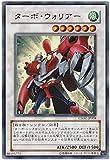 Yu-Gi-Oh! OC Leptilles Nadja DE 04 - JP 091 - N Duelist Edition 4 Recording Card