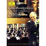 ニューイヤー・コンサート 2005 [DVD]