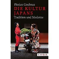Die Kultur Japans: Tradition und Moderne