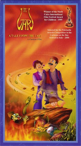 The Jar - A Tale From The East [VHS]