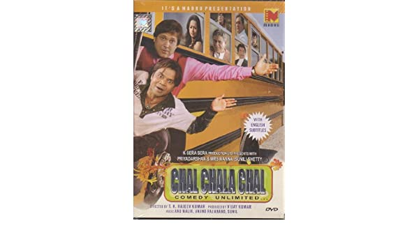 Chal Chala Chal 2 full movie free download in english hd
