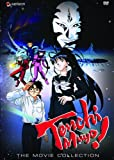Tenchi Muyo - The Movie Collection