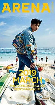 08c11cde0ec Amazon | 韓国雑誌 ARENA HOMME+(アリーナ・オム・プラス) 2019年 3月 ...