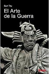 El arte de la guerra. Edición Kindle