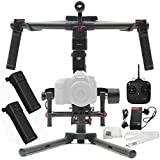 DJI Ronin-M 3-Axis Brushless Gimbal Stabilizer Basic Kit Includes Manufacturer Accessories + DJI Intelligent Battery for Ronin-M + SSE Transmitter Lanyard + Microfiber Cleaning Cloth
