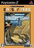 EA:SY! 1980 ニード・フォー・スピード アンダーグラウンド2 車道