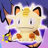 Pokemon XY roller Innovation Cute stuffed investigation [D. Meowth] (single)