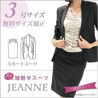 Amazon Jeanne 魔法の細魅せスーツ レディーススーツ ブラック 3 号