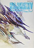 FINAL FANTASY XIV: HEAVENSWARD | The Art of Ishgard - Stone and Steel - (SE-MOOK) [Japan