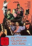 Der tödliche Fächer des Kao Ming [Limited Edition]