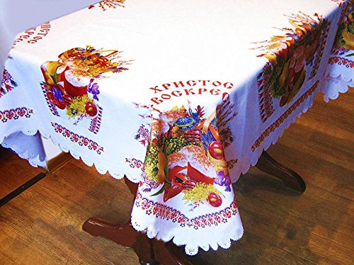 Bright Shiny Easter Gift Tablecloth Printed Ukrainian Style for Dinner Polish Religious Design 55''x 91'' With Church & Eggs Resurrection of Jesus Embroidery Pysanka (55''x118' 'Easter Bread And Egg)