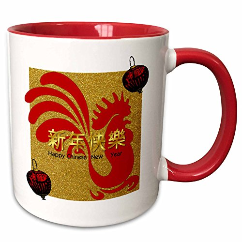Florene Chinese New Year Designs - Image of 2017 Chinese New Year Red Rooster Lantern - Gold Faux Glitter - 11oz Two-Tone Red Mug (mug_252062_5)