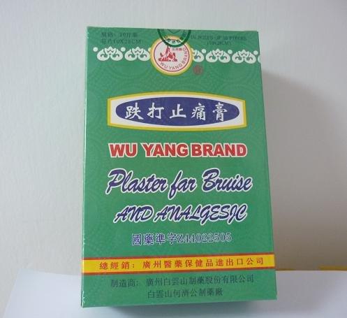 Wu Yang Marque Soulagement emplâtre médicamenteux - 10 plâtres / boîte (Solstice)