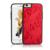 UPPEL For iPhone 6/6S Case Leather Carving Art Beautiful Dragon fish Flip PU Protector Case(Dragon Fish-Red)