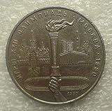 1980 RU 1 ruble Games of the XXII Olympi