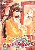 きまぐれオレンジ☆ロード OVA DVD-BOX2 (3作品, 90分) まつもと泉 アニメ [DVD] [Import] [PAL, 再生環境をご確認ください]