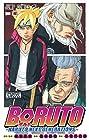 BORUTO-ボルト- -NARUTO NEXT GENERATIONS- 第6巻