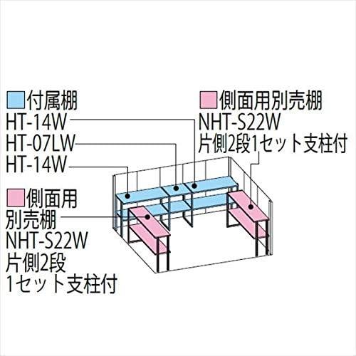 タクボ物置 ND/ストックマン ND-3622 一般型 標準屋根 『屋外用中型・大型物置』 ディープブルー