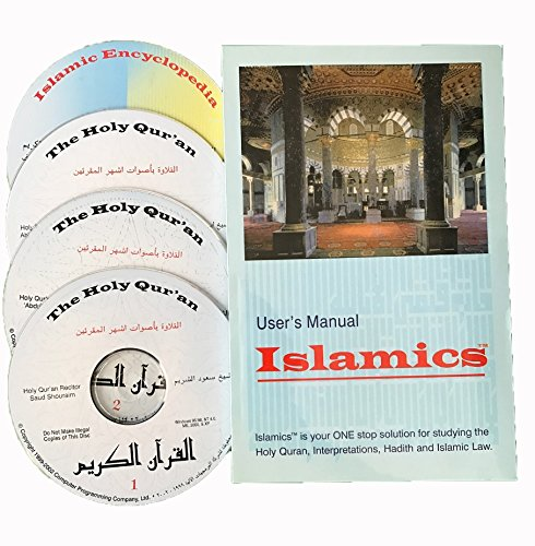 Islamic Encyclopedia Program; Holy Qur'an, Hadith, Fatawa, Prophet's Biographies..... by Islamics