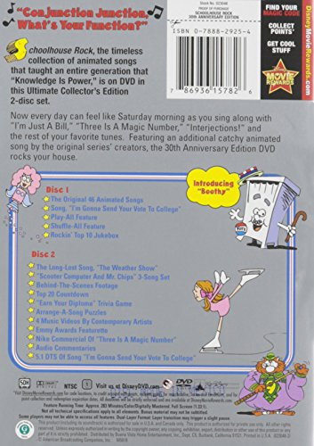 schoolhouse rock special 30th anniversary edition buy