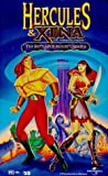 Hercules & Xena - The Animated Movie: The Battle for Mount Olympus [VHS]