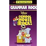 Schoolhouse Rock: Grammar Rock