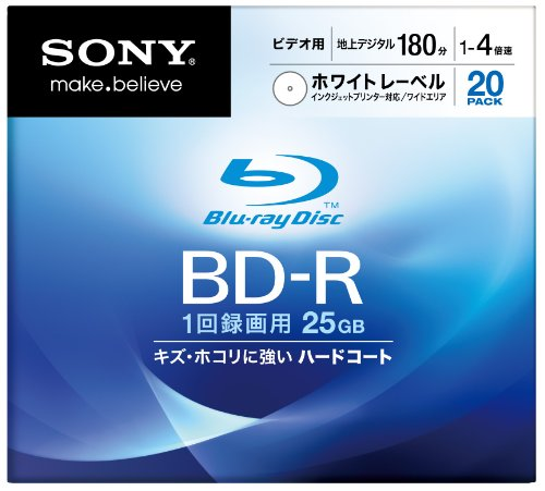 Sony Blu-ray Disc 20 Pack - 25GB 4X Speed BD-R - White Inkjet Printable [2010 Version] by Sony