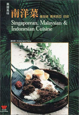 Singaporean, Malaysian & Indonesian Cuisine by Christina Sjahir Hwang, Wei-Chuan Publishing