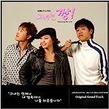 [CD]彼女は最高 オリジナルサウンドトラック(ブラック)