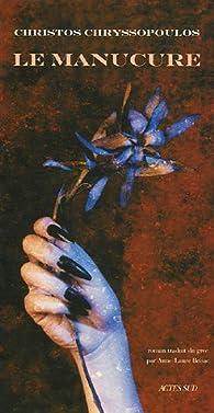 Le Manucure par Christos Chryssopoulos