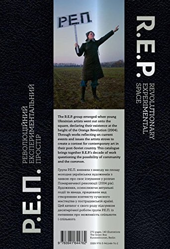 Download Revolutionary Experimental Space R.e.p. (English and Ukrainian Edition) ebook