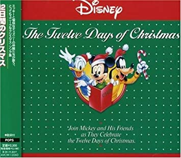 12 days of christmas - Disney 12 Days Of Christmas