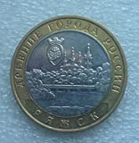 2004 10 Ruble Ancient Russian Cities Serie Ryazhsk 27mm Very Good