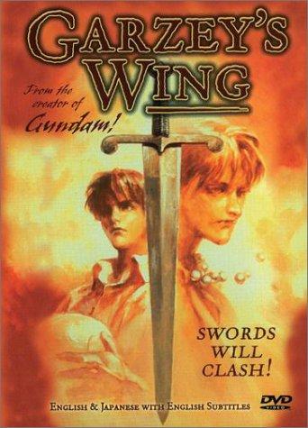 Garzey's Wing ()