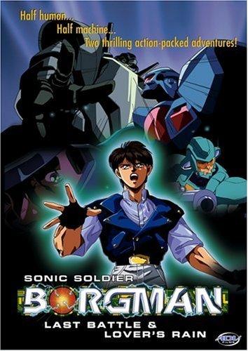 Sonic Soldier Borgman - Last Battle/Lover's Rain by Section 23
