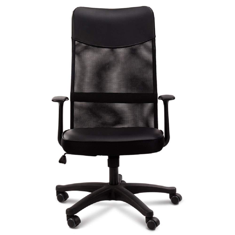 オフィスチェア メッシュチェア 家およびオフィスのための机の回転椅子の高い背部エグゼクティブ網の椅子のヘッドレストサポート座席は頑丈な調節可能な高い背部仕事の椅子を滑らせました 調節可能ランバーサポート 通気性 (色 : ブラック, サイズ : Free size) Free size ブラック B07RWTSL6T
