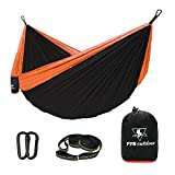 pys Camping Hammock Parachute Nylon Single Hammock Tree Straps Max 1000 lbs Breaking Capacity,Lightweight Carabiners Included Backpacking Travel (Black + yellow)
