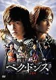 [DVD]ペク・ドンス <ノーカット完全版> DVD-BOX 第一章