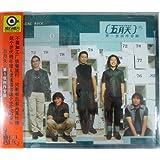 五月天:第一张创作专辑(CD)