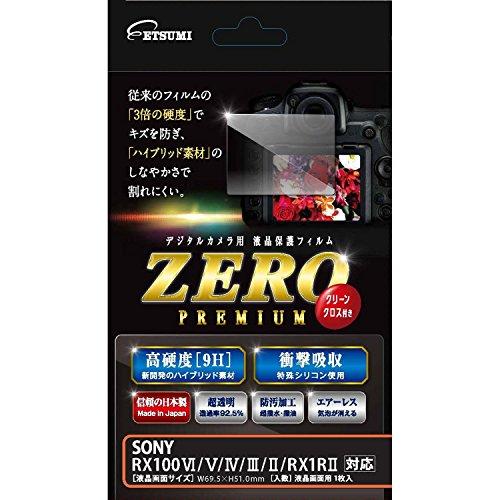 エツミ 液晶保護フィルム ガラス硬度の割れないシートZERO PREMIUM SONY SONY RX100VI/V/IV/III/II/RX1RII対応 VE-7545
